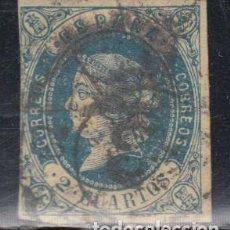 Sellos: ESPAÑA, 1862 EDIFIL Nº 57. Lote 137674538