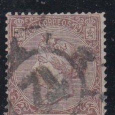 Sellos: ESPAÑA, 1866 EDIFIL Nº 83. Lote 137677746