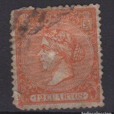 Sellos: 1866 ISABEL II EDIFIL 82(º) VC 18€. Lote 137825602