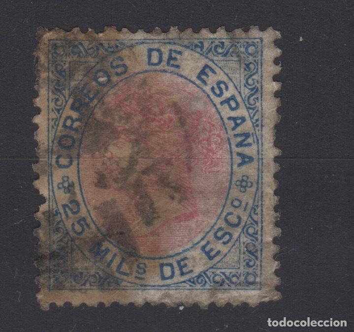 1867 ISABEL II EDIFIL 95(º) VC 35€ (Sellos - España - Isabel II de 1.850 a 1.869 - Usados)