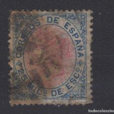 Sellos: 1867 ISABEL II EDIFIL 95(º) VC 35€. Lote 137826386