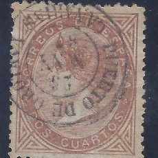 Sellos: EDIFIL 87 ISABEL II. AÑO 1867. EXCELENTE MATASELLOS DE LA OROTAVA 25-5-1867. VALOR CATÁLOGO: 64 €.-. Lote 138685714