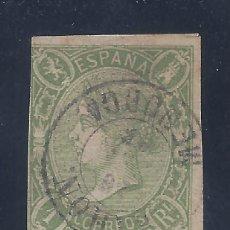 Sellos: EDIFIL 72 ISABEL II. AÑO 1865. VALOR CATÁLOGO: 89 €.. Lote 138723354