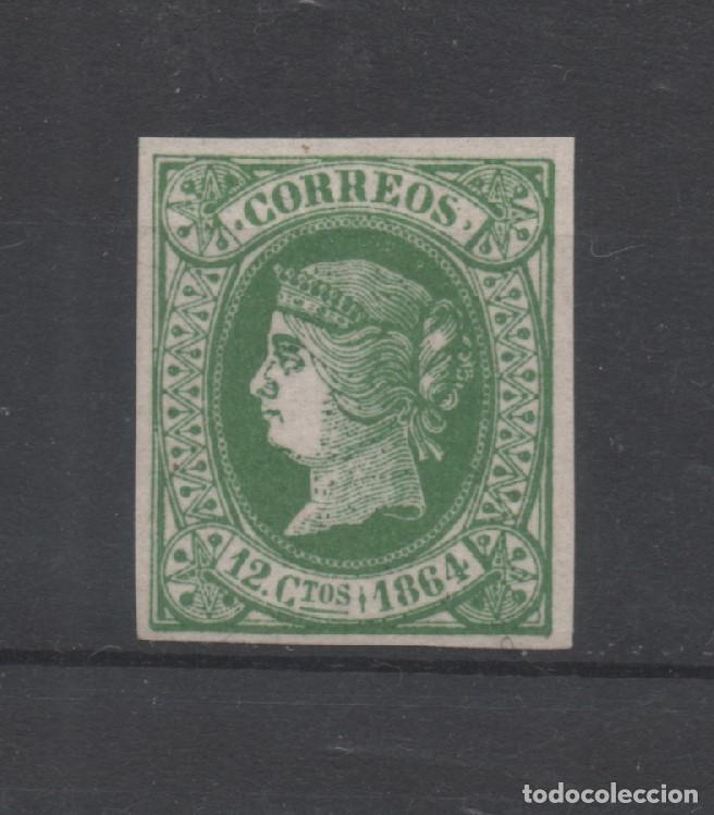 ESPAÑA=EDIFIL Nº 65_ISABEL II_LUJO_VALOR 64 EUROS_VER FOTO (Sellos - España - Isabel II de 1.850 a 1.869 - Nuevos)