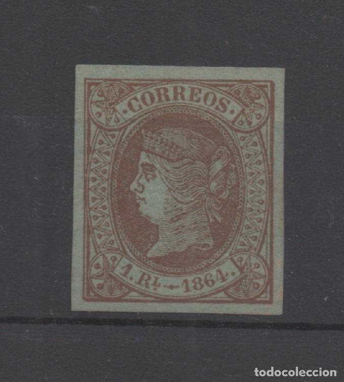 ESPAÑA=EDIFIL Nº 67_ISABEL II_VALOR 275 EUROS_VER FOTO (Sellos - España - Isabel II de 1.850 a 1.869 - Nuevos)