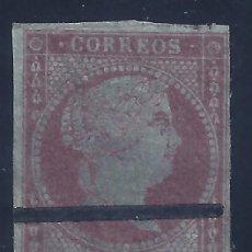 Sellos: EDIFIL 42 ISABEL II. AÑO 1855 (VARIEDAD...MUESTRA). VALOR CATÁLOGO ESPECIALIZADO: 125 €. LUJO.. Lote 138821714
