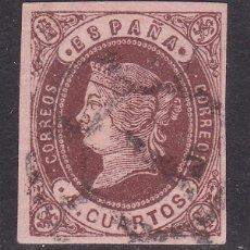 Francobolli: 1862. ISABEL II SELLO USADO EDIFIL Nº 58 RUEDA DE CARRETA Nº 7 DE SEVILLA. Lote 138914786