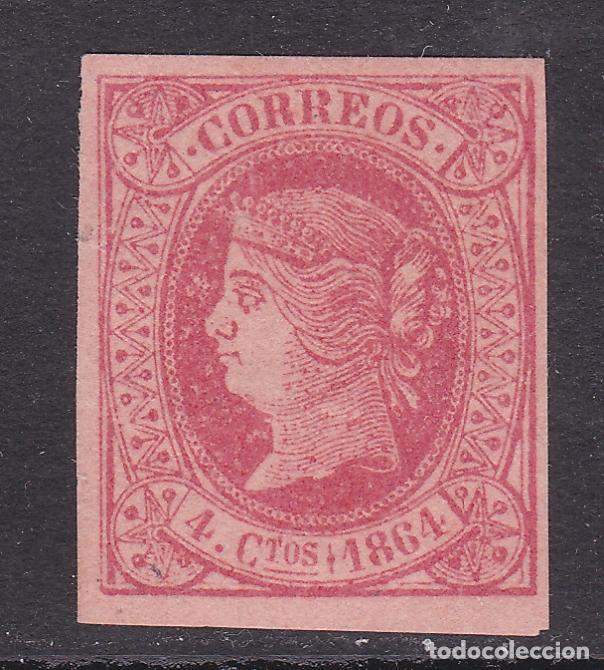 1864. ISABEL II 4 CUARTOS SELLO NUEVO SIN GOMA EDIFIL Nº 64 (Sellos - España - Isabel II de 1.850 a 1.869 - Usados)