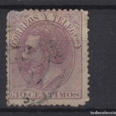 Sellos: 1982 ALFONSO XII EDIFIL 211(º) VC 9,00€. Lote 138935350