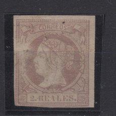 Sellos: 1860 - 1861 ISABEL II EDIFIL 56 VC 500€. Lote 139292478