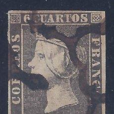 Sellos: EDIFIL 1A. ISABEL II. AÑO 1850 (VARIEDAD...T DE CUARTOS UNIDA A LA O). LUJO.. Lote 139324770