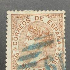 Sellos: EDIFIL 96 ISABEL II 50 MILÉSIMOS CASTAÑO AMARILLENTO, PARRILA CON CIFRA COLOR AZUL , PRECIOSO, LUJO. Lote 171520682