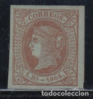 ESPAÑA, 1864 EDIFIL Nº 67 ( * ), MAGNÍFICO, (Sellos - España - Isabel II de 1.850 a 1.869 - Nuevos)