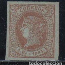 Sellos: ESPAÑA, 1864 EDIFIL Nº 67 ( * ), MAGNÍFICO, . Lote 139426358