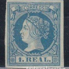 Timbres: ESPAÑA, 1860 - 1861 EDIFIL Nº 55 ( * ), MAGNÍFICO, . Lote 139426630