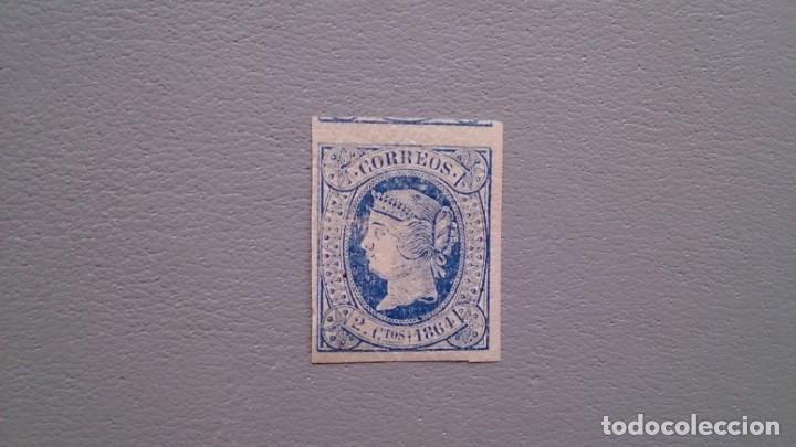 ESPAÑA-1864 - ISABEL II - EDIFIL 63 - MNH** - NUEVO - SUPER LUJO - GRANDES MARGENES - V.CAT. +100€ (Sellos - España - Isabel II de 1.850 a 1.869 - Nuevos)
