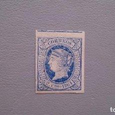 Sellos: ESPAÑA-1864 - ISABEL II - EDIFIL 63 - MNH** - NUEVO - SUPER LUJO - GRANDES MARGENES - V.CAT. +100€. Lote 139470666