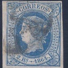 Sellos: EDIFIL 68 ISABEL II. AÑO 1864. BUENOS MÁRGENES. VALOR CATÁLOGO: 20 €.. Lote 139803810