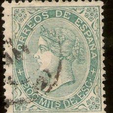 Sellos: ESPAÑA EDIFIL 100 (º) MILÉSIMAS ESCUDO VERDE ISABEL II 1868 NL1302. Lote 139874942