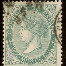 Sellos: ESPAÑA EDIFIL 100 (º) MILÉSIMAS ESCUDO VERDE ISABEL II 1868 NL1302. Lote 139875930