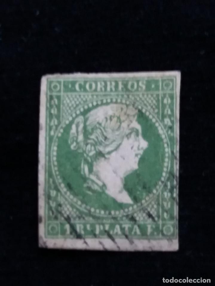 SELLO ISABEL II. 1855.-1 REAL DE PLATA. F. - ERRORES (Sellos - España - Isabel II de 1.850 a 1.869 - Usados)
