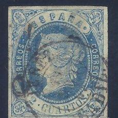 Sellos: EDIFIL 57 ISABEL II. AÑO 1864. MATASELLOS JERÉZ DE LA FRONTERA. VALOR CATÁLOGO: 16 €.. Lote 139901630