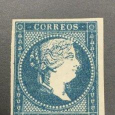 Briefmarken - Edifil 49 Isabel II 1 real azul nuevo con goma y fijasellos, grandes márgenes, lujo, Cat. 28€ - 139911058
