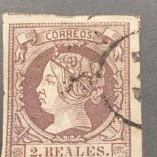 Sellos: EDIFIL 56 ISABEL II 2 REALES LILA S. MALVA , RUEDA DE CARRETA, GRANDES MÁRGENES, LUJO, CAT. 15€. Lote 171520744