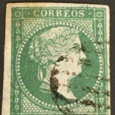 Sellos: EDIFIL 47 ISABEL II 2 CUARTOS VERDE , PARRILLA, BUENOS MÁRGENES, CATÁLOGO 58€. Lote 139914866