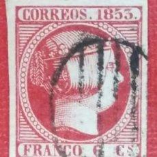 Sellos: ESPAÑA. ISABEL II, 1853. 6 CUARTOS, ROSA (Nº 17 EDIFIL).. Lote 139933494