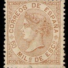 Sellos: ESPAÑA EDIFIL 96 (*) 50 MILÉSIMAS ESCUDO CASTAÑO CIFRAS-ISABEL II 1867 NL1314. Lote 139946234