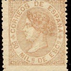 Sellos: ESPAÑA EDIFIL 96 (*) 50 MILÉSIMAS ESCUDO CASTAÑO CIFRAS-ISABEL II 1867 NL1314. Lote 139946602