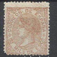 Sellos: ISABEL II 1867 EDIFIL 96 NUEVO* VALOR 2018 CATALOGO 27.- EUROS. Lote 140064702