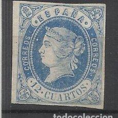 Sellos: ISABEL II 1862 EDIFIL 59 NUEVO(*) VALOR 2018 CATALOGO 62.- EUROS. Lote 140151622