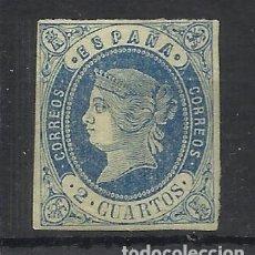Sellos: ISABEL II 1862 EDIFIL 57 NUEVO(*) VALOR 2018 CATALOGO 51.- EUROS. Lote 140152270