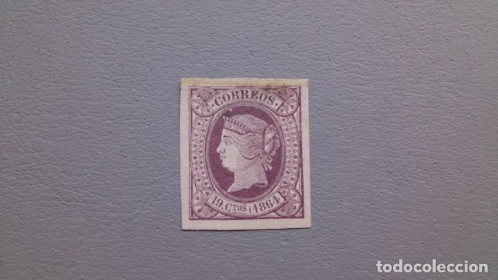ESPAÑA - 1864 - ISABEL II - EDIFIL 66 - MH* - NUEVO - AUTENTICO - GRANDES MARGENES - VALOR CAT. 275€ (Sellos - España - Isabel II de 1.850 a 1.869 - Nuevos)