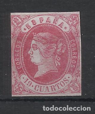 ISABEL II 1862 EDIFIL 60 NUEVO(*) VALOR 2018 CATALOGO 265.- EUROS (Sellos - España - Isabel II de 1.850 a 1.869 - Nuevos)