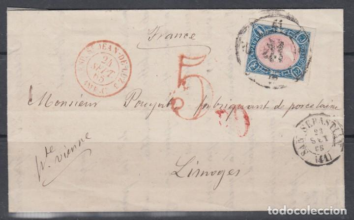 SAN SEBASTIAN - LIMOGES ( FRANCIA ) , EDIFIL Nº 70, (Sellos - España - Isabel II de 1.850 a 1.869 - Cartas)