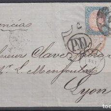 Sellos: MALAGA - LYON ( FRANCIA ) , EDIFIL Nº 76, DOBLE PORTE. . Lote 140285490