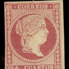 Sellos: ESPAÑA EDIFIL 48B (*) 4 CUARTOS CARMÍN SIN FILIGRANAS ISABEL II 1855 NL1052. Lote 140297394