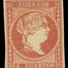 Sellos: ESPAÑA EDIFIL 48B (*) 4 CUARTOS CARMÍN SIN FILIGRANAS ISABEL II 1855 NL918. Lote 140297942