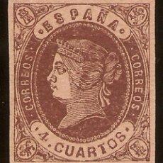 Sellos: ESPAÑA EDIFIL 58A * MH 4 CUARTOS CASTAÑO ANTEADO ISABEL II 1862 NL811. Lote 140307094