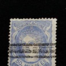 Sellos: SELLO ALEGORIA DE ESPAÑA, 50 MIL.S DE E.O . Lote 140312646