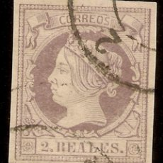 Sellos: ESPAÑA EDIFIL 56 (º) 2 REALES LILA SOBRE MALVA ISABEL II 1860/61 NL422. Lote 140312998