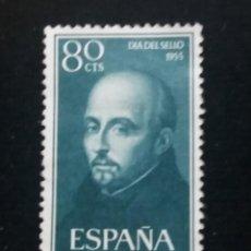 Sellos: CORREOS ESPAÑA C. COELLO 80 CTS. 1955 NUEVO. Lote 140380230