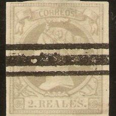Sellos: ESPAÑA EDIFIL ESPECIALIZADO 56S (º) 2 REALES LILA ISABEL II 1860/61 NL573. Lote 140392734
