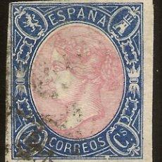 Sellos: ESPAÑA EDIFIL 70 (º) 12 CUATOS AZUL SOBRE ROSA ISABEL II 1865 NL114. Lote 140393822