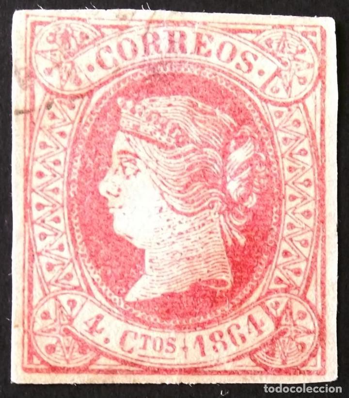 EDIFIL 64F, USADO. FALSO POSTAL. COLOR CARMÍN. ISABEL II (AÑO 1864). ES EL DE LA FOTO. (Sellos - España - Isabel II de 1.850 a 1.869 - Usados)