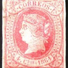 Sellos: EDIFIL 64F, USADO. FALSO POSTAL. COLOR CARMÍN. ISABEL II (AÑO 1864). ES EL DE LA FOTO.. Lote 140839914