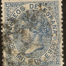 Sellos: ESPAÑA EDIFIL 97 (º) 25 MILÉSIMAS ESCUDO AZUL ISABEL II 1868 NL1110. Lote 141009514